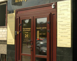 ПЕТРОЗАВОДСК | г. Петрозаводск | С завтраком | Wi-Fi