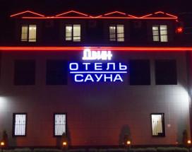 Двин | г. Пятигорск | озеро Провал | Сауна |