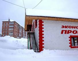 В КОРОБКЕ | Шерегеш