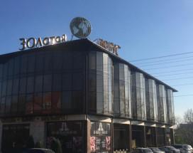 Золотой Глобус | Пятигорск | Собор Архангела Михаила | Парковка