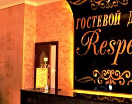 Респект | Пятигорск | Собор Архангела Михаила | Сауна |