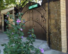 Цветник Пятигорья | Пятигорск | Церковь Воскрешения Лазаря | Пешие прогулки |