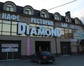 DIAMOND | г. Пятигорск | Комсомольский парк | Сауна |