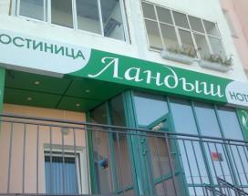 Ландыш | Якутск | оз. Хатынг-Юрях | Парковка |