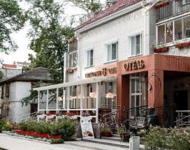 Отель Чайковский на улице Мира | Чайковский | сквер памятника А. С. Пушкину | Wi-Fi