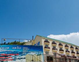 Седьмое Небо | Плато Лаго-Наки | С завтраком