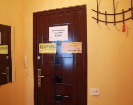 Апартаменты на Ленина | Чайковский | набережная реки Сайгатка | Парковка