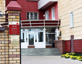 Авиатор | Казань | ресторан | частная парковка