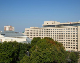 A Hotel BRNO | Voronezh | Voronezh river | Park |