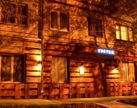 Шпинат | Саранск | Площадь Тысячелетия