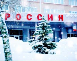 Россия | Чебоксары | Трансфер | Парковка
