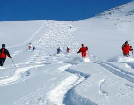 Bereke | Каракол | парк Пушкина | катание на лыжах