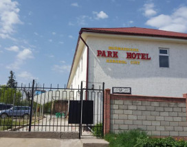 Парк Отель | Каракол | парк пушкина | сауна