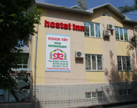 Hostel Inn Osh   Ош   р. Акбура   Парковка  