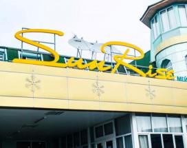 Санрайз Гостевой Дом   Ош   Детский центра Мээрим   парковка