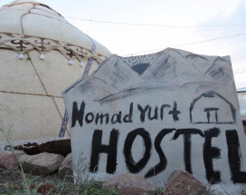 Nomad Yurt Hostel | Чолпон-Ата | Иссык-Кульский музей-заповедник | дартс