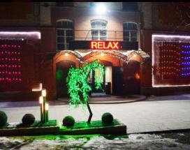 Релакс | г. Владивосток | Парковка