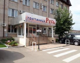 Русь   Селятино   Wi-Fi