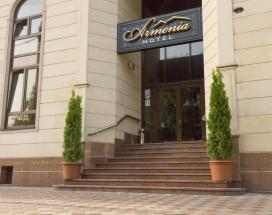 Армения | Казань | Парковка | Фитнес-центр