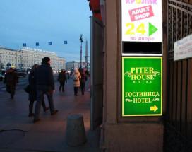Питер Хаус | м. Площадь восстания