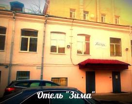 Зима Мини-отель | м. Маяковская | Парковка