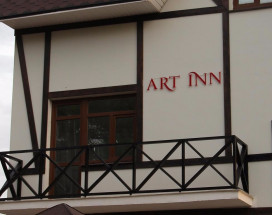 Арт Инн - Art Inn | Самара | Парковка | Wi-Fi