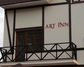 Арт Инн - Art Inn   Самара   Парковка   Wi-Fi