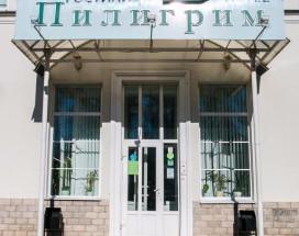 Пилигрим | Псков | Мини-кухня | Парковка