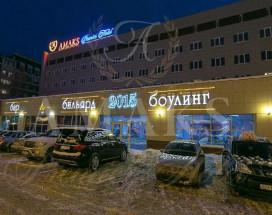 АМАКС ПРЕМЬЕР РЕЗОРТ | Пермь, в центре |  Бассейн | CПА