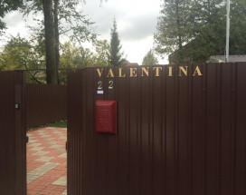 Валентина | Сходня | Парковка