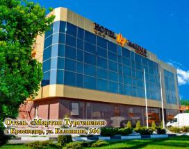 Мартон Тургенева | Краснодар | Сквер Горького | Сауна