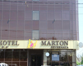 Мартон Северная | Краснодар | Ботанический сада им. И. Косенко | Сауна
