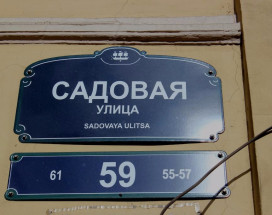Лион | Санкт-Петербург | м. Спасская | WI-FI