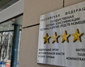 NEW STAR - НЬЮ СТАР