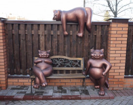 THREE cats | Great Novgorod | Breakfast | Sauna | swimming Pool