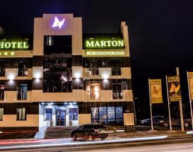 Мартон Рокосовского | Волгоград | сквер имени 8 марта