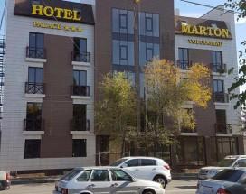 Мартон Palace | Волгоград | аллея героев