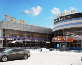 Frantel Palace | Волгоград | С завтраком