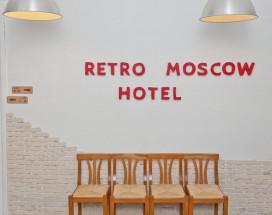 RETRO | м. Курская