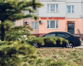 Иван Чай | Москва | м. Коломенская | Парковка