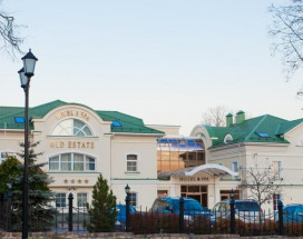 ОЛД СТЕЙТ - Old Estate Hotel and SPA | г. Псков | аквацентр | парковка