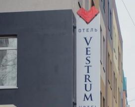 Веструм - Vestrum | Самара | С завтраком | Парковка