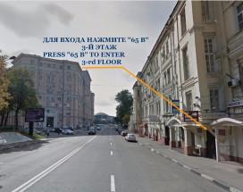 CAPSULA - КАПСУЛА Капсульный отель | м. Таганская, Марксистская | Парковка