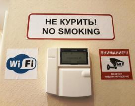 Остоженка 47 | Москва | м. Парк Культуры | Парковка