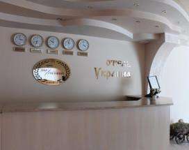 Ukraine | Voronezh | Breakfast