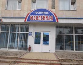 Юбилейная | Георгиевск | Центр