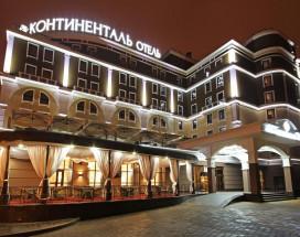 Бизнес-отель Континенталь | Белгород | Парковка |