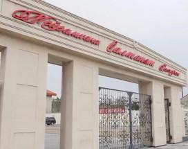 Салтанат | Талдыкорган | Парковка |