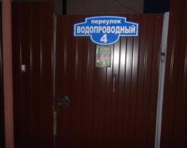 Skazka in Tolmachevo | Сказка в Толмачево | Обь | Новосибирск Экспоцентр | парковка