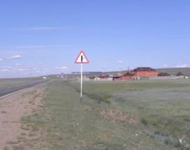 Метелица | г. Усть-Ордынский | Парковка